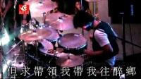 """2011纪念BEYOND音乐会武汉站 """"长城亚拉伯跳舞女郎""""首发"""