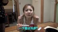 岩手县碗子荞麦面 无限量供应!你能吃几碗~?