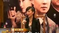 战争偶像剧《最后一枪》即将登陆四川卫视 众主演亮相成都