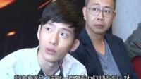 消失的子弹主创来广州 井柏然为大叔电影添萌 120809