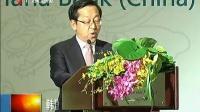 韩国首家具零售资格银行进驻广州