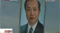 诺罗敦·拉那烈宣布退出柬埔寨政坛