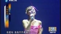 重视台湾市场 大陆歌手赴台发片成趋势