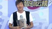 本周华语榜上榜歌曲TOP5-1