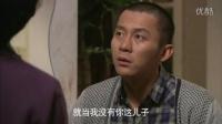 《北京青年》两代人的战争预告片之何东篇