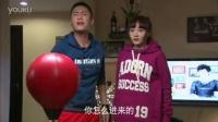 《北京青年》两代人的战争预告片之何北篇