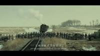 """《一九四二》人性五问预告片之""""河南到底死了多少人"""""""
