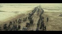 """《一九四二》人性五问预告片之""""得普利策奖还是成为日军俘虏"""""""