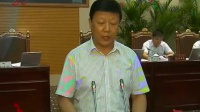 黑龙江省十一届人大常委会举行第三十四次会议
