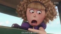 《小黃人大眼萌》曝搭車片段 小黃人遭遇手榴彈驚魂