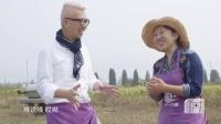 《原味》番外 原味厨房10紫薯馒头