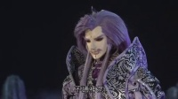 浮屠压顶 魔心永劫(一)