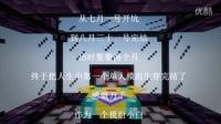 【红叔】我的世界★Minecraft - 红叔的紧急迫降生存日记【四十二集-完结】