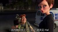 超级大坏蛋 粤语版