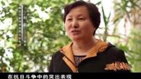 03《民族英雄赵尚志》南京电视台《抗战》系列微纪录片纪念中国人民抗日战争暨世界人民反法西斯战争胜利70周年