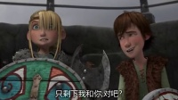 驯龙记 How To Train Your Dragon 2010 英语 1080P