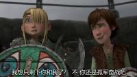 驯龙记 How To Train Your Dragon 2010 国语 1080P
