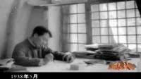 15《到敌人后方去》南京电视台《抗战》系列微纪录片纪念中国人民抗日战争暨世界人民反法西斯战争胜利70周年