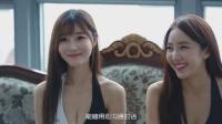 爱问女神:哪款中国爷们能征服韩国性感show girl?