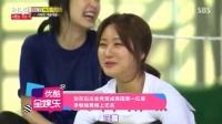 刘在石压金秀贤成韩国第一红星 李敏镐竟榜上无名 150901