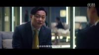"""陈奕迅《华丽上班族》主题曲MV""""何必呢"""""""