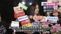 """周丽淇徐正曦曝""""分讯""""亲姐周汶锜毫不知情 150902"""
