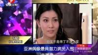 亚洲偶像最具潜力演员 陈楚河