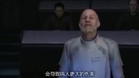 最终幻想:灵魂深处 英语版