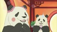 第21话 熊猫不再是熊猫