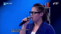 刘悦《Feeling Good》120824 中国好声音