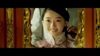 百年情书 预告片