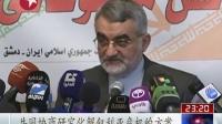 伊朗:欢迎埃及总统关于解决叙危机的倡议