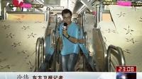 上海:卧铺车占运量2成 正抓紧排查隐患
