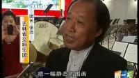 中国音画<清明上河图>:盛世雅乐 奏响春城