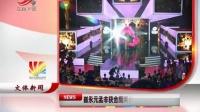 崔永元孟非获金鹰奖最佳电视节目主持人奖