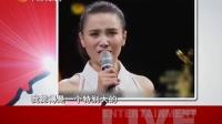 第26届中国电视金鹰奖闭幕