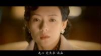 《危险关系》发布主题曲《爱来的太晚》MV预告