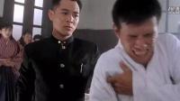 《精武英雄》李連傑KO日本衆混混 拆骨斷筋招招兇狠