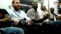 [拍客]黑人老兄 自我陶醉 旁边人都无奈了