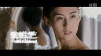 《危险关系》终极版预告片曝光 三大主演颠覆演出