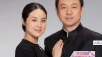 央视主持杨柳五段情史揭秘 网友戏称换妻比换衣快 120924