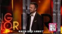 第64届美国黄金档电视艾美奖 《 绝命毒师》获剧情类类最佳男配角 120924