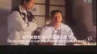 翁虹早期与徐锦江电影片段