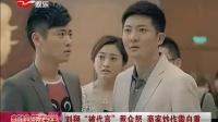 """刘翔""""被代言""""惹众怒 商家炒作需自重"""