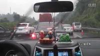 【拍客】实拍国庆节达渝高速路日系车车祸堵车
