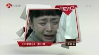 《中国骑兵》31集预告