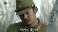 《中国骑兵》32集预告