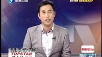 《海角七号》吹响号角 台湾本土电影重新崛起