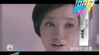 华语巴士音乐榜19期上
