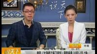 电影《大海啸之鲨口逃生》强势来袭 10月12日上映